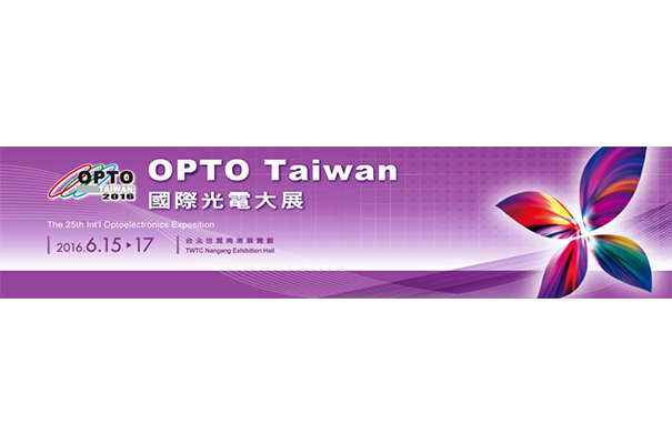 ONLY 2 DAYS TO GO BEFORE OPTO TAIWAN !
