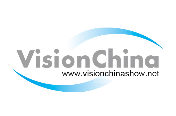 FIRST LIGHT IMAGING AT VISION CHINA IN BEIJING